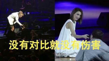 不要轻易把话筒给粉丝, 薛之谦演唱会粉丝开嗓惊艳全场, 戴佩妮: 没有对比就没有伤害