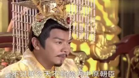 薛平贵把西凉的王位传给凌霄啊