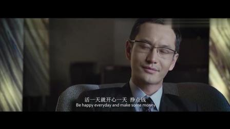 华语电影震撼混剪《关于梦想》, 让低落的你满血复活, 正能量混剪