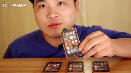 """韩国大胃王胖哥, 吃""""苹果手机"""", 网友: 老哥越来越会吃了"""