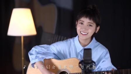 郑湫泓弹唱《如果现在把我埋进土里》, 第一次原创竟能如此好听