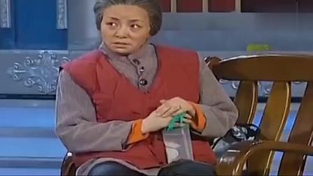 小品: 赵本山说宋丹丹是王八, 太搞笑了