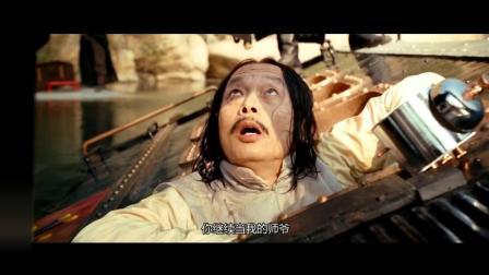 现在才发现, 原来火车上死的是师爷《让子弹飞》