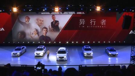 广汽讴歌全新RDX在丽江正式上市
