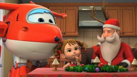 超级飞侠: 乐迪他们要帮助圣诞老人送礼物需要好朋友来帮忙