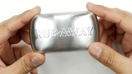 神奇的不锈钢香皂问世, 一块可以用一辈子, 卖香皂商家要哭了!