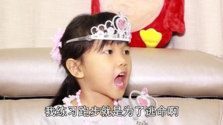 爆笑萌娃: 考试前女儿打算练习跑步, 还说自己有先见之明