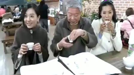 两美女冬天在韩国大口吃绿茶雪糕, 蔡澜: 冬天吃雪糕, 包你身体好