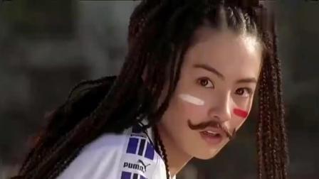 现在才知道, 当年《少林足球》电影, 张柏芝客串和周星驰踢足球