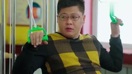 《乡村爱情9》黄世友去看大脚, 谢广坤穿利整去见黄世友!