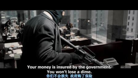盗火线中精彩的银行劫案, 劫匪混在人群中公然戴上面罩行动, 牛逼