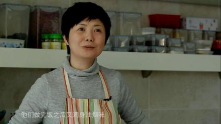 一个结婚前和丈夫签订不做饭条约的女人,竟然成了美食家