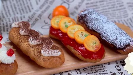 红遍真的世界的闪电泡芙, 两百年前它就是法国甜品界当家花旦!