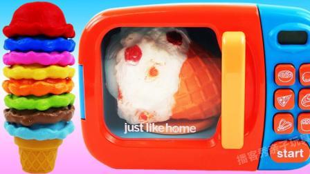 神奇的彩虹冰淇淋变身奶油蛋糕? 早教色彩认知游戏培养宝宝想象力