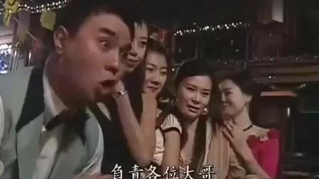 新娘十八岁: 李东健面对美女投怀送抱, 拒绝对方不懂怜香惜玉