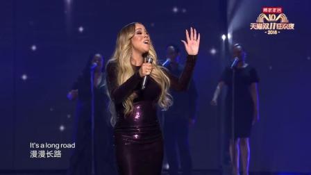流行天后玛丽亚·凯莉献唱双十一 一首热歌一首抒情尽显天后风范