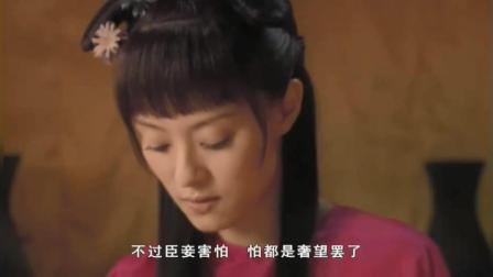 甄嬛荣获椒房之宠, 她天真的以为皇上真正爱的是自己