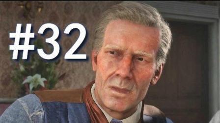 《荒野大镖客2》攻略 三十二 主任务: 烟草的美妙乐趣
