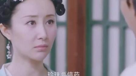 《大唐荣耀》得知自己误会珍珠 广平王恨自己太傻!