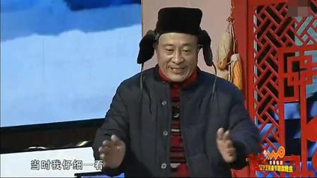 尼古拉斯赵四这段演技太厉害了, 把老江湖的赵本山都逗笑了