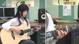 金子吉他弹唱教学 第十五课 周杰伦《七里香》和弦讲解 扫弦二阶练习