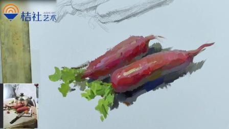 桔社艺术出品 色彩萝卜单体