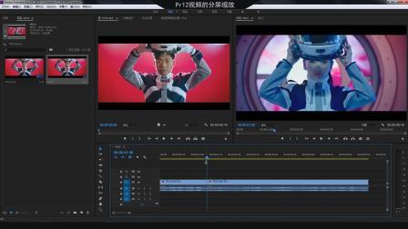 Pr12影片模仿, 视频分屏缩放效果