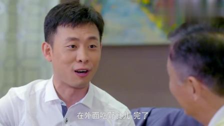 守护丽人: 陈曦给董事长带了美食, 他说自己不吃路边摊, 不料吃的可香了!