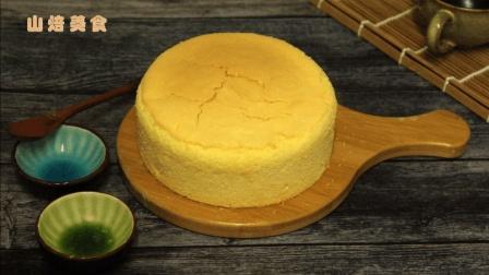 山焙全程带你制作松软可口6寸戚风蛋糕附改良配方与参考温度