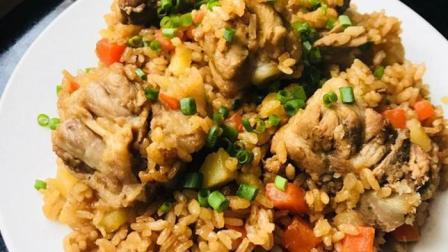 电饭锅做排骨焖饭, 简单好吃又营养, 一大锅都不够吃