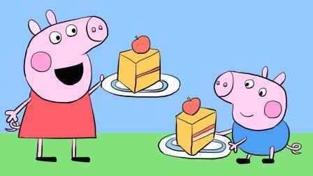小猪佩奇和弟弟乔治一起吃蛋糕心儿童卡通简笔画