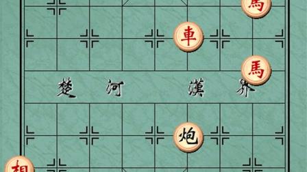 华南街头争霸讲解古谱名局, 红棋一点优势也没有, 怎么破解?