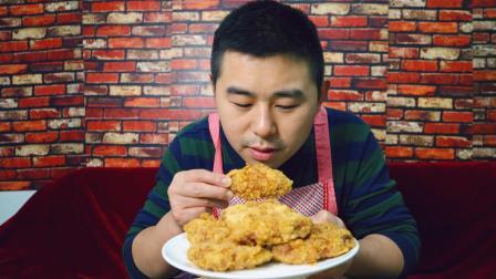 吃炸鸡翅还去肯德基? 大厨教你配方在家做, 外酥里嫩好吃还健康!