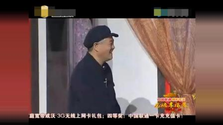 宋小宝一开口直接把老江湖的本山大叔笑的合不拢嘴