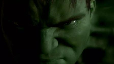 绿巨人诞生