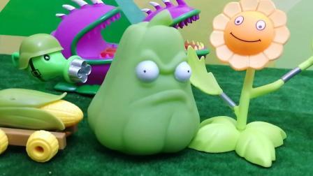 植物大战僵尸: 小僵尸来到植物家求保护, 警车来到后向日葵教育倭瓜