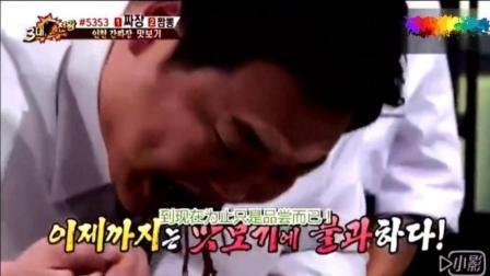 炸酱面综艺现场韩国明星首次吃到中国炸酱面,