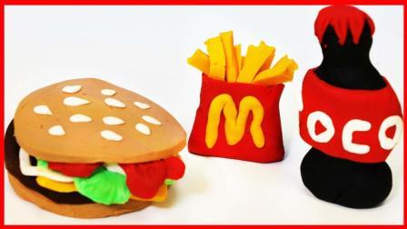 北美玩具 第一季 培乐多彩泥橡皮泥做麦当劳汉堡薯条可乐