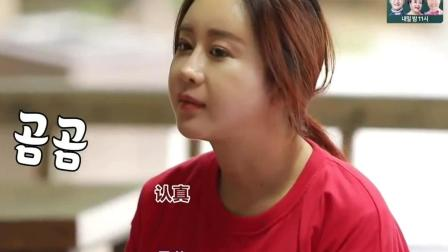 妻子的味道: 中国婆婆霸气拒绝: 不行! 韩国挺好, 但孩子要在中国生活!