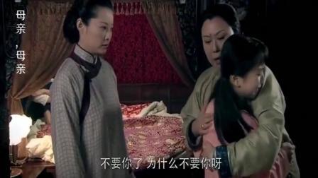 《母亲母亲》后妈心疼继子还小, 晚上把继子带在身边睡, 亲生女儿吃醋都气哭了