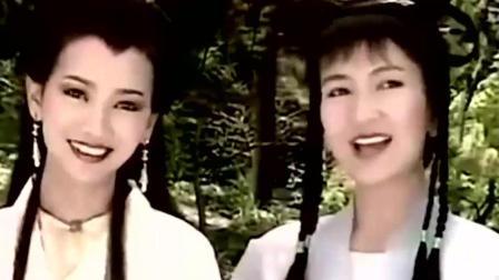 新白娘子传奇: 许仙跟白娘子游花园 他们坐在凉亭下谈未来打算!
