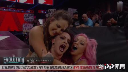 """RAW: 莎夏班克斯的""""班克宣言""""被暴动小队野蛮破坏 茹比如愿得胜"""