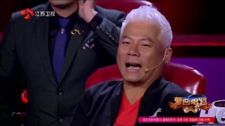 李玖哲表演举哑铃, 一不小心面具当场掉啦! 笑翻全场