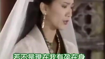 白素贞怀有身孕 只好请小青出马制服蜈蚣精!