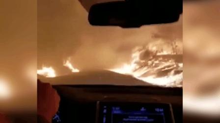 加州山火持续燃烧 现场似人间炼狱…
