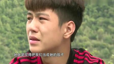 变形计: 断腿母亲卖了死去丈夫送的定情信物, 杨桐看见当场失控