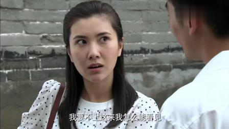 正阳门下: 告诉苏萌自己要开, 就在自家的饭馆里结婚呢!