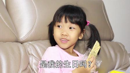 爆笑合集: 萌娃觉得妈妈太蠢了, 说出原因后大家都乐了!