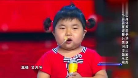 """李欣蕊上场就喊蔡国庆""""爸爸"""", 朱丹一脸懵: 你什么时候升级了"""