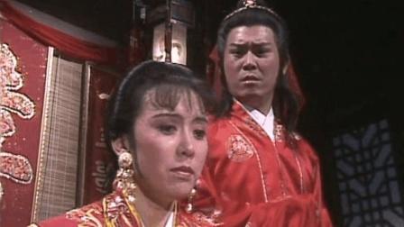 《最后一个大侠》01 苗仙如久等不见吕晨风 受嫁给了司马青云